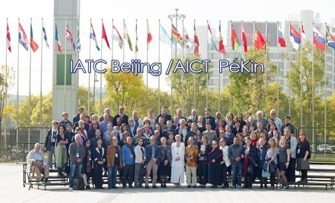 Report on IATC Congress, Beijing 2014