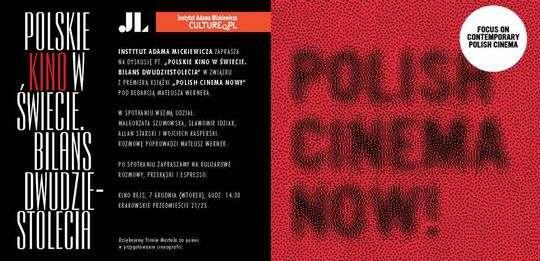 Polish Cinema Now